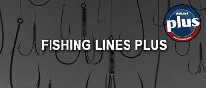 Line Accessories