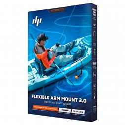 Deeper Flexibler Arm Mount 2.0