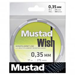 Mustad Fishing Line Wish Braid (chartreuse, 110 m)