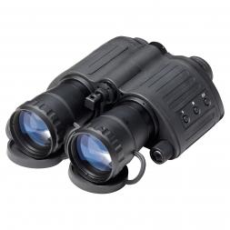 Night Vision Binoculars Waschbär