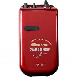 Sänger Bait Fish Air Pump