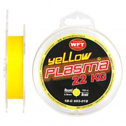 WFT Fishing Line Plasma Round Braid
